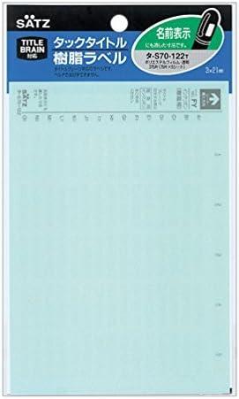 Kokuyo Tack Title Resin Label Plain Name Display Display Display 3 x 21 mm 375 Transparent Tar - S 70 - 122 T Japan | Italia  | Più pratico  | Lavorazione perfetta  bf80ff