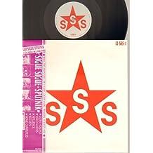 Sigue Sigue Sputnik - Love Missile - 12 inch vinyl