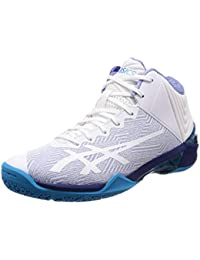 4ed016ac9b0 Basketball Shoes  Buy Adidas Basketball Shoes online at best prices ...