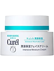 Kao Curel | Face Care | Intensive Moisture Cream 40g (japan import)