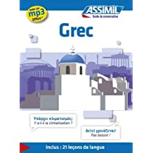 Guide Grec