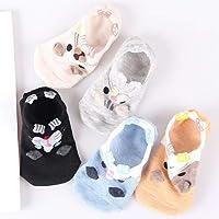 CYMTZ 5 Par/Paquete De Calcetines De Algodón para Mujer, Calcetines Invisibles Al Tobillo, Calcetines De Dibujos Animados De Animales En 3D, Calcetines Bonitos para Estudiantes Y Niñas