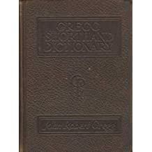 Gregg Shorthand Dictionary by John Robert Gregg (1972-12-03)