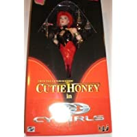 Cutie Honey CG Cy Girls 12-Inch Japanese Import Action Figure by Blue Box Toys