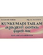 Arya Vaidya Sala Kottakkal Ayurvedic Kumkumadi Tailam - 10 ml