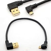 Cavo USB 2.0 placcato oro un maschio al micro B maschio a 90 ° connettore ad angolo sinistro dati Sincronizza e ricarica cavo dati Nero (25 cm) - Scaricare Pin