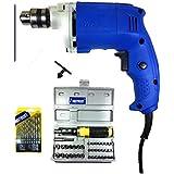 Dee Power Electric Drill Machine (10mm) with 41 Pieces Screwdriver Kit +13HSS Bits +1 Masonry Bit