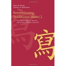 2: REMEMBERING TRADITIONAL HANZI