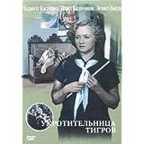 Ukrotitelnica tigrov (Die Tigerbändigerin) (Engl.: Tiger Girl) - russische Originalfassung