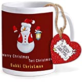 TIED RIBBONS Christmas Special Sabki Christmas Printed Coffee Mug(320 ml) with Wooden Tag Christmas Gift Set for Secret Santa Gift, Husband Friends and House Decoration