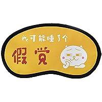 Blackout Schlafmaske, Schlafmaske können Sie einen ruhigen Schlaf genießen, süß, seltsam, A preisvergleich bei billige-tabletten.eu