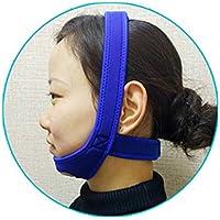 Verhindern Schnarchen, mit Mund Mund Atmung Korrektur Gürtel - Kinn-off Jaw Strap - Schnarchen zu verhindern -... preisvergleich bei billige-tabletten.eu