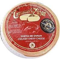 Cremositos del Zújar queso de untar premio World Cheese Award 2º mejor queso ...