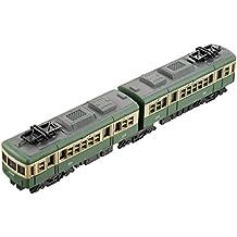 [NUEVO] calibre N tren de fundicioen modelo a escala No.84 Enoden