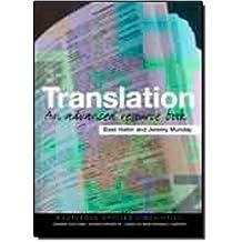 Translation. Routledge. 2004.