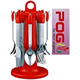 POGO Olive Designer 24 Pcs Cutlery Set With Revolving Stand - Red