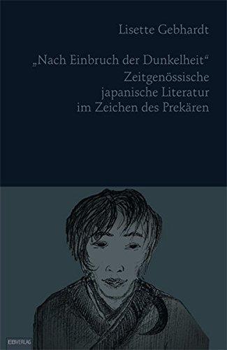 Nach Einbruch der Dunkelheit: Zeitgenössische japanische Literatur im Zeichen des Prekären (Reihe zur japanischen Literatur und Kultur - Japanologie Frankfurt, Band 1)