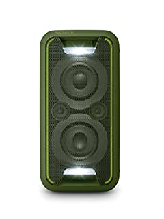 Sony GTKXB5G.CEL - Sistema de Audio (Extra Bass, Bluetooth, NFC, Party Chain, configuración Vertical y Horizontal con Luces), Verde (B01LVUZH7U) | Amazon price tracker / tracking, Amazon price history charts, Amazon price watches, Amazon price drop alerts