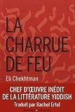La Charrue de feu - BUCHET CHASTEL - 12/03/2015