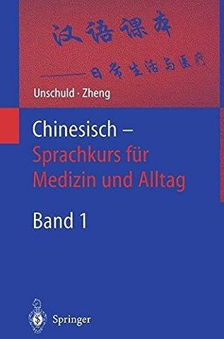Chinesisch-Sprachkurs für Medizin und Alltag: Band 1: 18 Situationsdialoge (German and Chinese Edition)