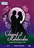 Chand Si Mehbooba-Superhit Chand Song Fr...