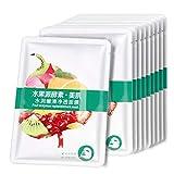 10 Stücke Fruchtextrakt Seidenmaske für Bleaching, Empfindliche Haut & Anti-Aging Anti-Falten, Feuchtigkeitsmaske Feuchtigkeitsspendende Feuchtigkeitsspendende Pflegende Gesichtsmaske