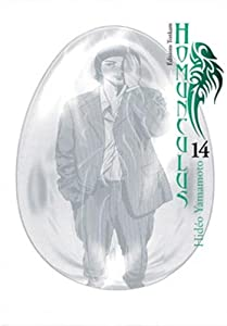 Homunculus Edition simple Tome 14