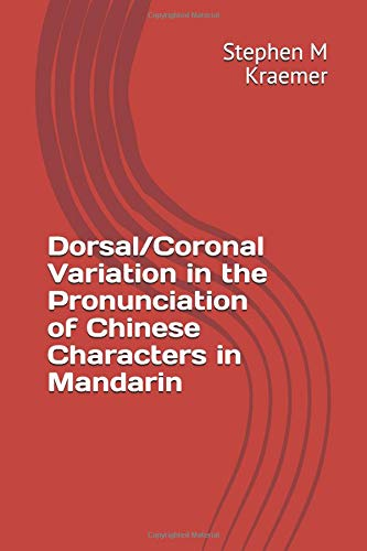 Dorsal/Coronal Variation in the Pronunciation of Chinese Characters in Mandarin (Englisch-wörterbuch In Großdruck)