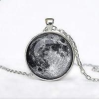 سلسال القمر المضيء بالظلام