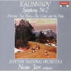 Kalinnikov: Symphony No. 2, Overture Tsar Boris, the Cedar & the Palm (1990-12-20) - Cedar 20