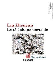 Le téléphone portable par Zhenyun Liu