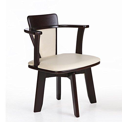 Vghjk sedia da pranzo in legno massello sedia girevole schienale mobili schienale basso sedia da pranzo sedia computer moda semplice sedia da pranzo,a
