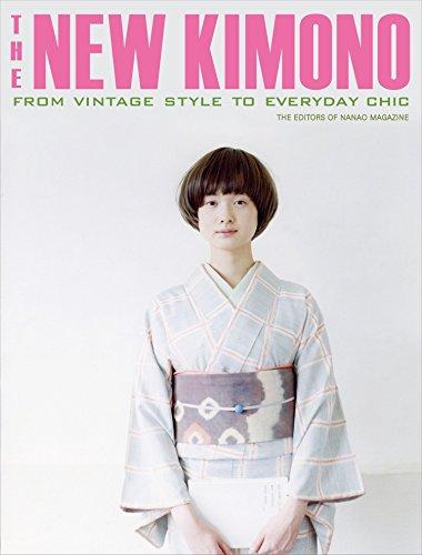 The New Kimono: From Vintage Style to Everyday (Samurai Kimono Kostüme)