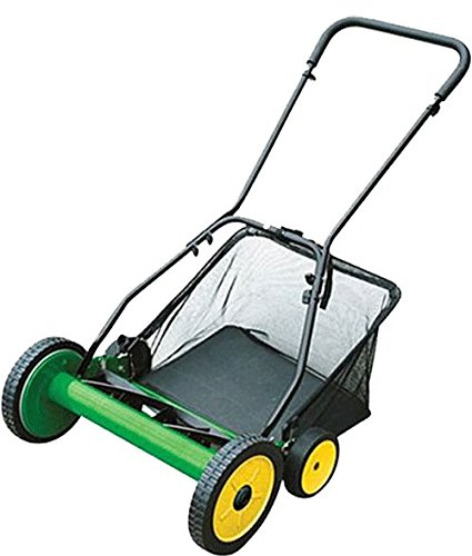 Kisan Kraft KK-LMM-450 Manual Lawn Mower