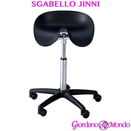 Sitzhocker/Sitzhocker / Sitzhocker/Sitzgruppe / Rückenteil JINNI