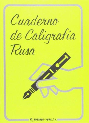 Cuaderno de caligrafia rusa por Aa.Vv.