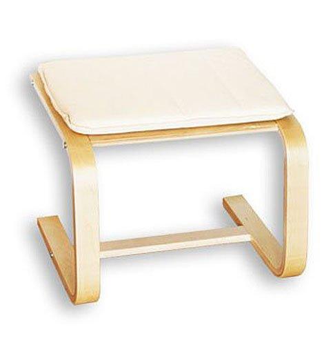 KMH®, Hocker für Schwingsessel mit weissem Bezug / Sitzhocker für Schwingstuhl (#204405)