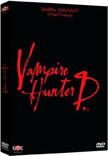 Vampire Hunter D - Bloody Box (édition limitée)