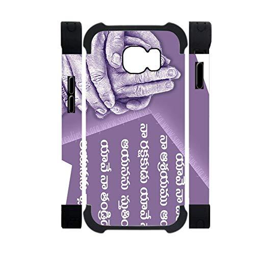 Babu Building Schale Harte Kunststoffe Und Weiches Silizium Drucken Bible Quotes Womon Lustig Verwenden Für Samsung Galaxy S6