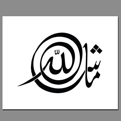WADPJ Wandkunst Druck Leinwand Islamisch Muslim Arabisch Bismillah Koran Kalligraphie Religiöses Poster Modernes Bild Wohnzimmer Dekor-50x60cmx1 Stück kein Rahmen