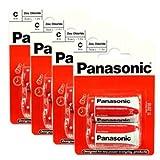 Panasonic R14RZ-2BP Zinc Chloride C Size Battery - 4 Packs