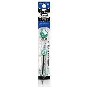 Zebra Surari EK-0.5 Emulsion Ink Multi Pen Refill - 0.5 mm - Blue