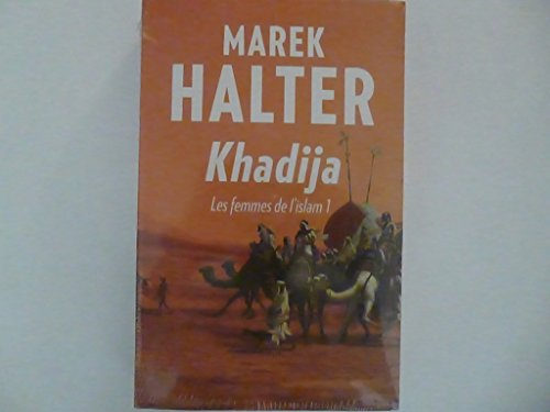 """<a href=""""/node/35972"""">Les femmes de l'Islam 1 : Khadija</a>"""