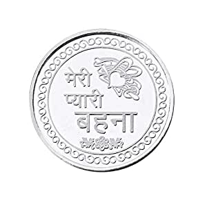 Ananth Jewels BIS Hallmarked 20 Grams Silver Coin BEHAANA Gift for Sister