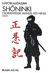 Shôninki : L'authentique manuel des ninja