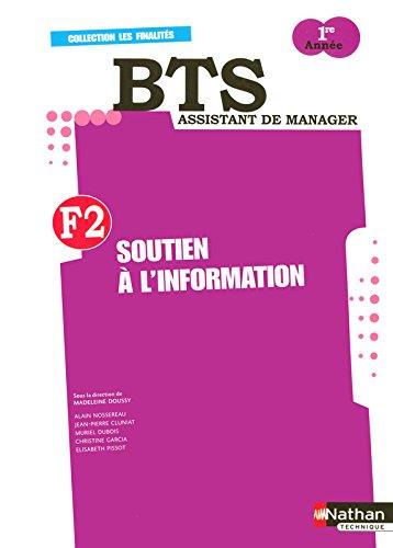 Finalité 2 - Soutien à l'information