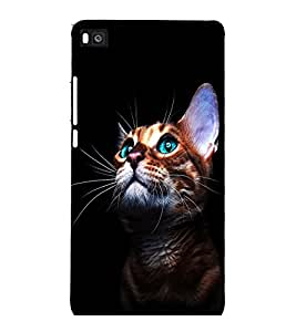 printtech Green Eyes Cute Cat Back Case Cover for Huawei Honor P8