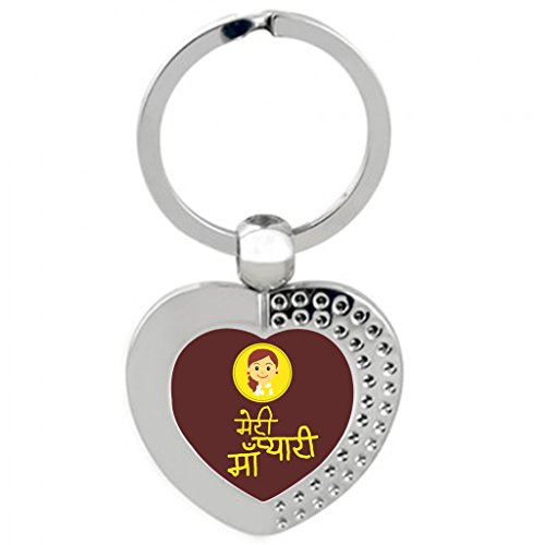 Meri Pyari Maa Gifts For Mother's Day Heart Metal Keychain  available at amazon for Rs.249