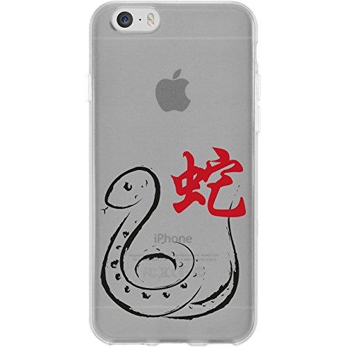 PhoneNatic Case für Apple iPhone 6 Plus / 6s Plus Silikon-Hülle Tierkreis Chinesisch M12 Case iPhone 6 Plus / 6s Plus Tasche + 2 Schutzfolien Motiv 06