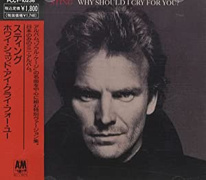 Sting - Collection